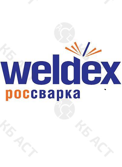Участие в международной выставке сварочного оборудования WELDEX 2017